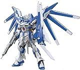 HGBF 1/144 Salut-v Gundam Vu dithyrambiques (Gundam construire Fighters Tri)