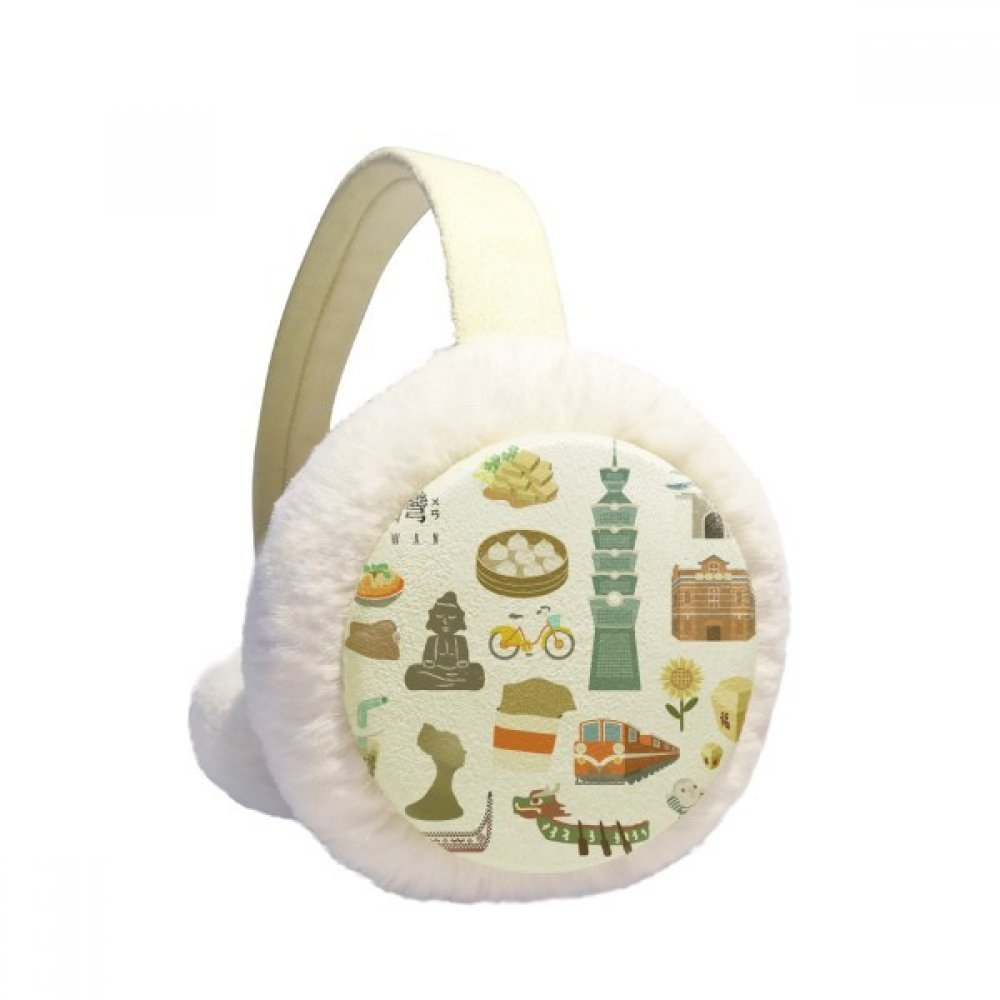 Taiwan Features Travel Attractions Winter Earmuffs Ear Warmers Faux Fur Foldable Plush Outdoor Gift