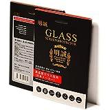 送料無料 両面セット エクスぺリア Xperia Z5 Premium SO-03H 強化ガラス保護フィルム 明誠正規品 Z5 Premium 保護フィルム SO-03H ガラスフィルム docomo SO-03H 液晶保護フィルム 強化ガラス Xperia Z5 Premium SO-03H 強化ガラスフィルム Z5 Premium ガラスフィルム SO-03H 液晶保護フィルム 強化ガラス (Xperia Z5 Premium SO-03H)