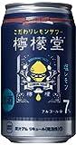 コカコーラ 檸檬堂 塩レモン 350缶