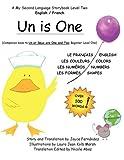 Un Is One, Joyce Fernandez and Laura Marsh, 0615262384