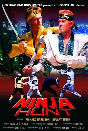 Amazon.com: MoviePostersDirect - Póster de la película Ninja ...
