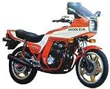 アオシマ Honda CB750F ボルドール2 オプション仕様 (プラモデル)