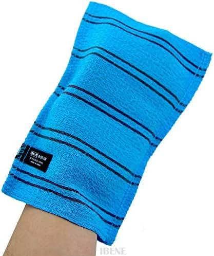 Songwol Towel (Hard) 9