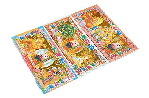 - ZeeStar 48Pcs Chinese Paper Money Heaven Bank Notes High Grade with Gold Foil Incense Paper Ancestor