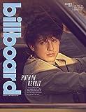#6: Billboard