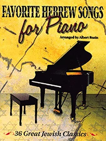 Favourite Hebrew Songs For Piano. Sheet Music for Piano, Vocal ...