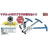 ナンカイ(NANKAI) マグネット付プラグレンチ 16mm PW16