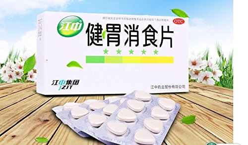 Promote Digest /Digest Ease Tablet Jiangzhong (健胃消食片) 32 Tablets*3packs by jiangzhong