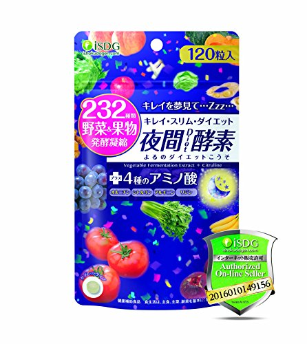 Ishokudogen iSDG 232 NIGHT Diet Enzyme 120-Tablets (5 Set) by ISDG
