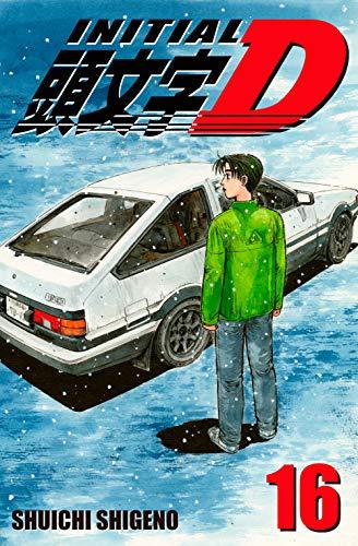 Amazon com: Initial D Vol  16 (comiXology Originals) eBook