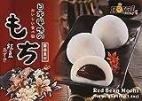 Royal Family Japanese Rice Cake Mochi Da