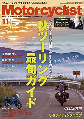 Motorcyclist 2021年11月号 画像 A