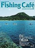 Fishing Cafe´ VOL.60