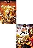 Zulu / Khartoum (2 Pack)