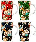 Colorful Tasty Ceramic Coffee Mug with Handle – Set of 4 - High Quality Ceramic Tea Cups Set - Tall Ceramic Latte Mugs Set - 14 oz. (Flower)