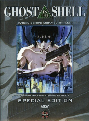 Ghost in the Shell - Special Edition Atsuko Tanaka Hank Smith Iemasa Kayumi William Knight