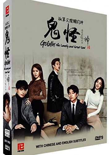 Goblin : The Lonely and Great God (16 Episodes + 3 Bonus Special Making) English Sub, NTSC ALL Region DVD