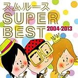 スムルース SUPER BEST 2004~2013 (2枚組ALBUM)