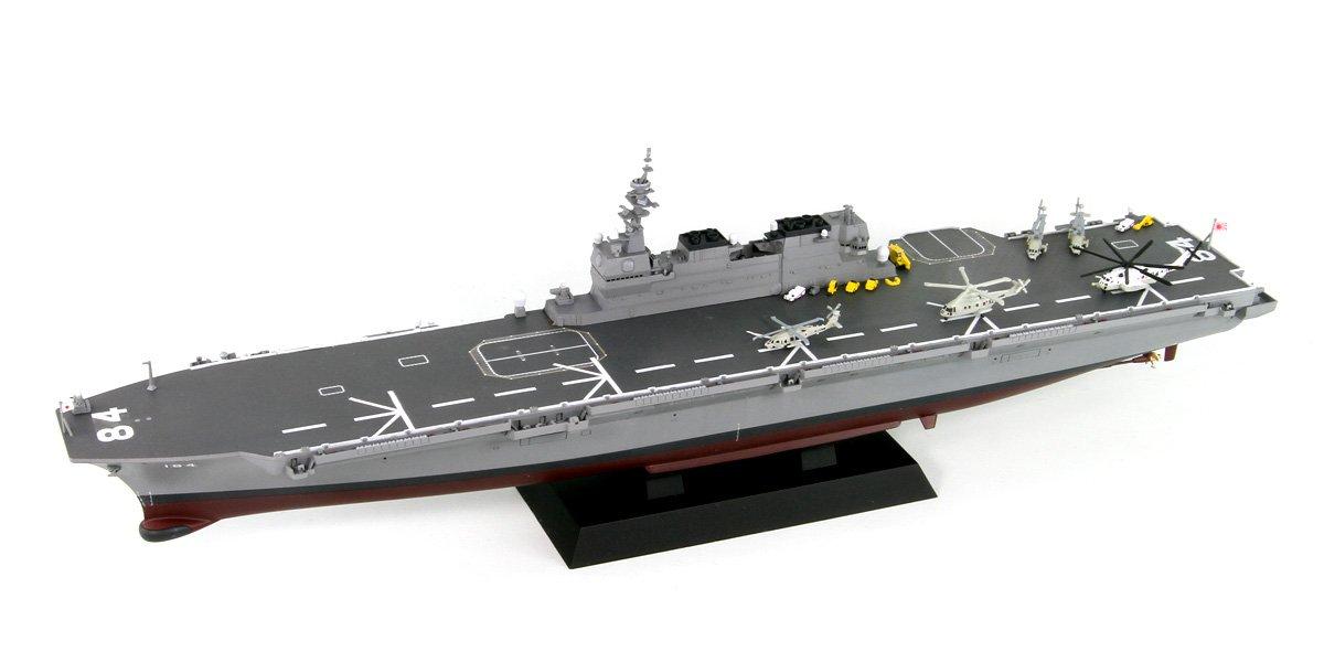 ピットロード 1/700 スカイウェーブシリーズ 海上自衛隊護衛艦 DDH-184 かが 塗装済み完成品 JPM10 B071ZYSWMR