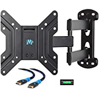 "Mounting Dream MD2413-S Full Motion TV Wall Mount Bracket with Articulating Arms, 66 Lbs Loading Capacity, Fits Most of 26-42 Inches LED, LCD TV with Max VESA 200 x 200mm, 19.2"" Extension"