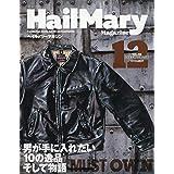 HailMary Magazine