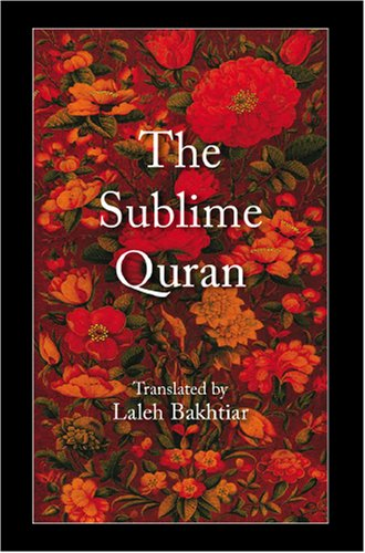 The Sublime Quran ebook