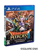 Dragon Quest Heroes2 King of twins and The end of the prophecy: Japan import by Dragon Quest