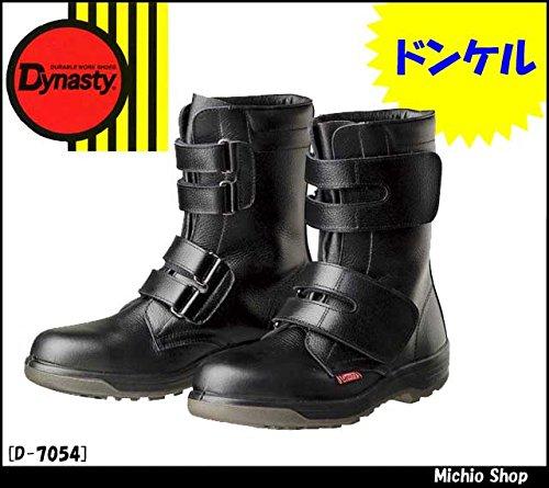 ドンケル 安全靴 ダイナスティ D-7054 ブーツ 半長靴 27.5 B07BMJHJYR 27.5 27.5