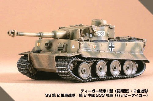 135 Tiger - 1/144 World Tank Museum Series 07 [Kursk battle] -135 Tiger Type I Heavy Tank (early type) two-color camouflage ? SS second Tank Regiment eighth Squadron S33 car (Happy Tiger) separately