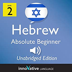 Learn Hebrew - Level 2 Absolute Beginner Hebrew, Volume 1, Lessons 1-25 Hörbuch
