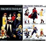スクウェア・エニックス FF ファイナルファンタジー トレーディングアーツ Vol.2