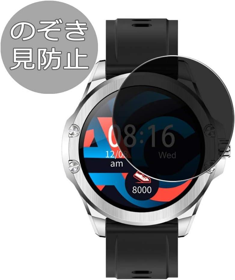 VacFun Anti Espia Protector de Pantalla Compatible con Smartwatch Smart Watch SENBONO S11, Screen Protector Sin Burbujas Película Protectora (Not Cristal Templado) Filtro de Privacidad New Version