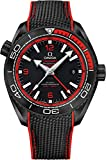Omega Seamaster Planet Ocean Deep Black 45.5mm Men's Watch 215.92.46.22.01.003