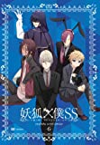 Animation - Inu X Boku Ss 6 [Japan DVD] ANSB-6451