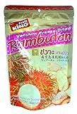 Fruit King Rambutan Vacuum Freeze-dried 1.76 Oz in Pouch