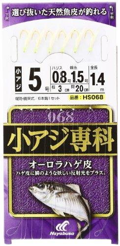 ハヤブサ(Hayabusa) 小アジ専科 HS068 オーロラハゲ皮 5-0.8の商品画像
