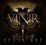 Aldar Rok by Vanir