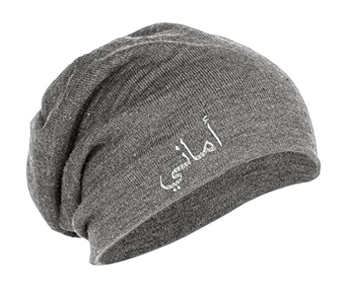 Amani Arabic Name White Embroidery Embroidered Slouch Long Beanie Skully Hat Cap - G Amani
