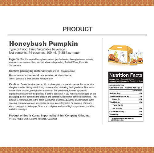 InnerSet Honeybush Pumpkin Nutricosmetic Beauty Drink - 100 ml x 72 pouches - Fermented Extract, Skincare Patented Formulation/Made in Korea/Ships from US California by InnerSet (Image #2)