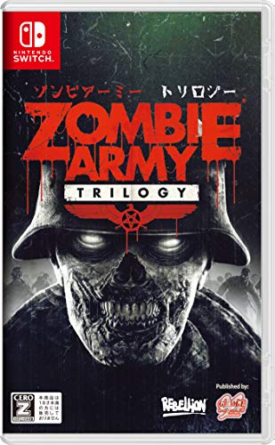 Zombie Army Trilogy (ゾンビアーミートリロジー)