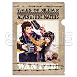Crossroads of Tales of Xillia 2 bipolar Clear File 2