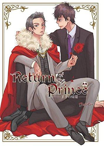 Download Return of the Prince Volume 1 PDF