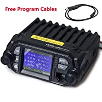 HESENATE UV-8900D Upgraded Mobile Transceiver USA WARRANTY Dual Band QUAD Standby VHF/UHF 136-174/400-480MHz Ham Radio