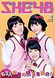 SKE48 - Konohi No Chime Wo (CD+DVD) [Japan CD] AVCD-38568