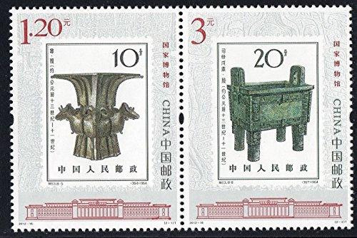 - China Stamps - 2012-16 National Museum of China - MNH, F-VF