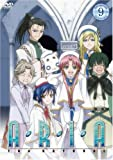 ARIA The NATURAL Navigation.9 [DVD]