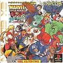 マーヴルスーパーヒーローズ VS ストリートファイターEX EDITIONの商品画像