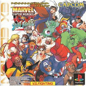 Amazon Com Marvel Super Heroes Vs Street Fighter Ex Edition