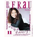 FRaU 2017年11月号 小さい表紙画像
